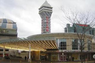 Niagara Casino